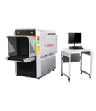 YX6550 security inspection machine